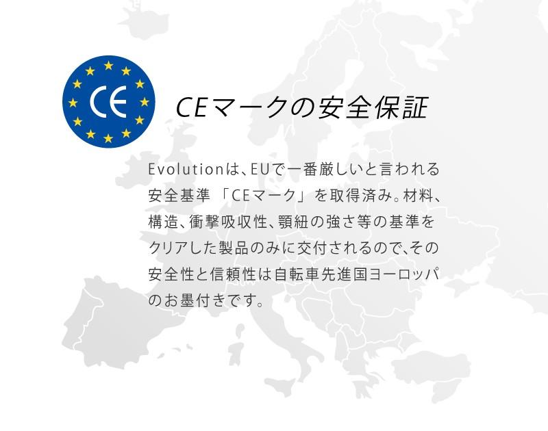 CEマーク、安全性、ヘルメット、ロードバイク用、アジアンフィット、自転車用、R2 EVOLUTION(エボリューション)