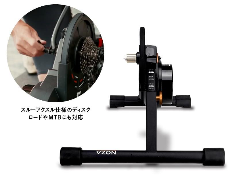 Xplova(エクスプローバ) NOZA SMART TRAINER (ノザスマートトレーナー)ダイレクトドライブローラー台