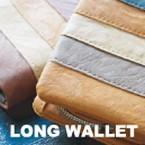プロペラー財布