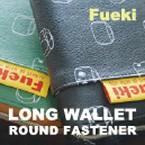 フエキ財布