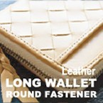 トリッシュレザー財布
