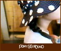 ポニーゴーラウンド
