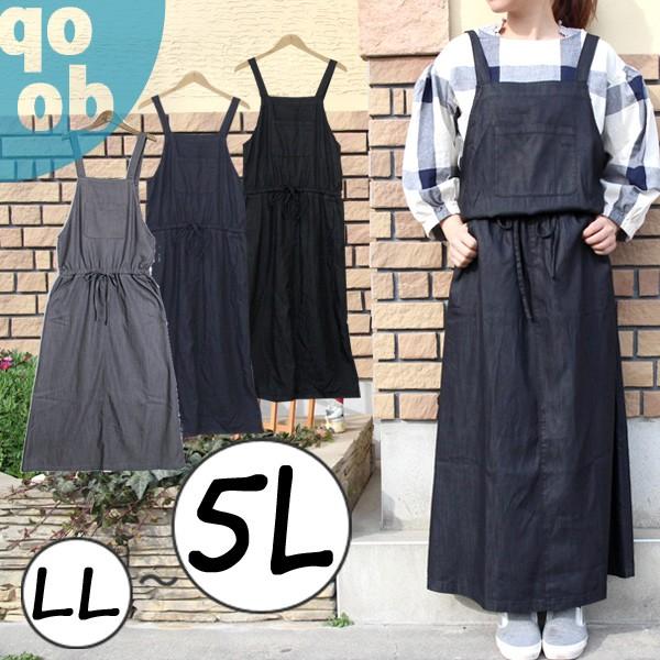 qoob サロペットスカート