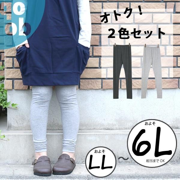 ■a170247q-set■