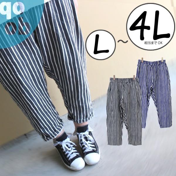 ■d56-75■