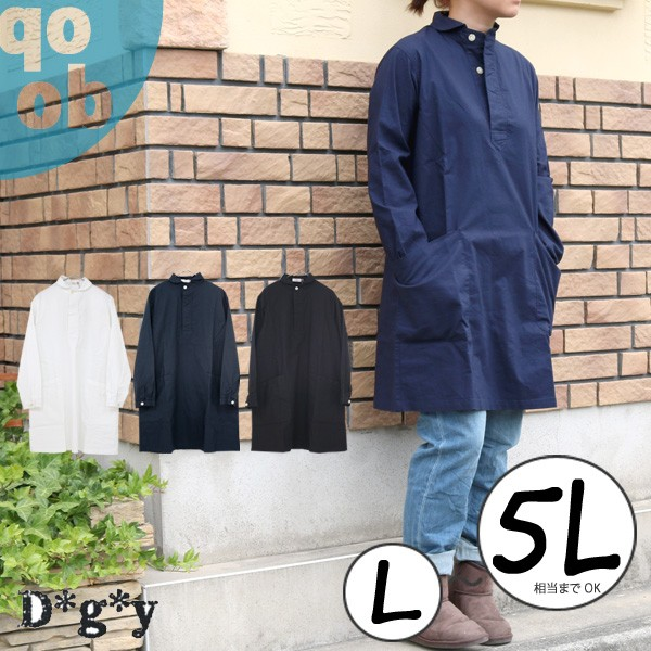 ■D79-48■