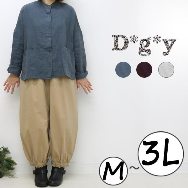D*g*y スタンドカラージャケット