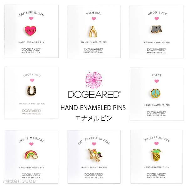 ■DG-PINS■