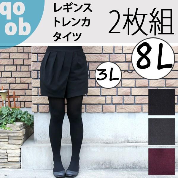 ■80デニール■