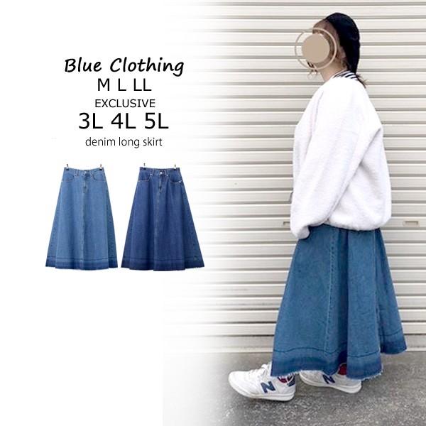 オリジナルデニムスカート