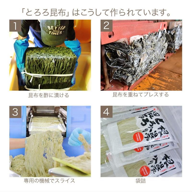 伊勢志摩産・海藻乾物4種セット