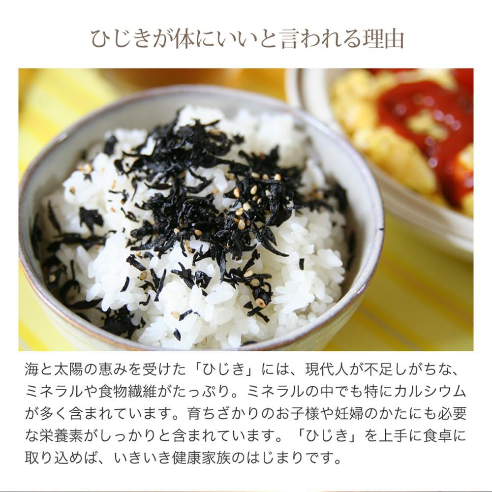 辻丈蔵商店 伊勢ひじき