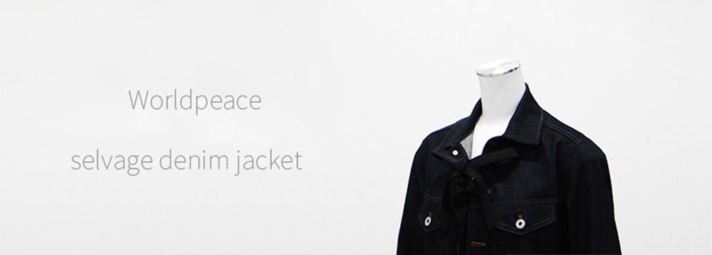セルビッチジャケット