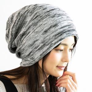 帽子 レディース ニット帽 ボリュームたっぷりストレスゼロ 大きいサイズ ボリュームニット SALE セール QUEENHEAD PayPayモール店