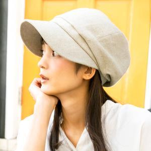 帽子 レディース UV 大きいサイズ フルーフキャスケット つば広 日よけ 折りたたみ 自転車 飛ばない 紫外線カット 母の日 春 夏 セール SALE クイーンヘッド QUEENHEAD