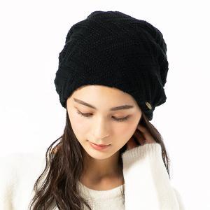 帽子 レディース 絞め付け感ゼロのキレイなシルエット ライジングボリュームニット ニット帽 レディース大きいサイズ 帽子 メンズ 秋冬 SALE セール QUEENHEAD PayPayモール店