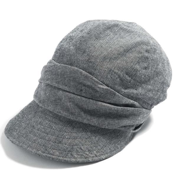 SALE 帽子 レディース 夏 夏用 つば広 大きいサイズ UV カット 58.5-63 cm 商品名 シャイニングキャスケット 日よけ 折りたたみ 自転車 飛ばない|queenhead|13