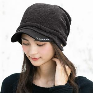 帽子 レディース ニット帽 小顔効果や防寒対策に 大きいサイズ ニット帽  アクセントニットキャスケット SALE セール QUEENHEAD PayPayモール店