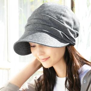 帽子 レディース UV つば広 大きいサイズ カット シャイニングキャスケット 日よけ 折りたたみ 自転車 飛ばない 母の日 春 夏|クイーンヘッド QUEENHEAD