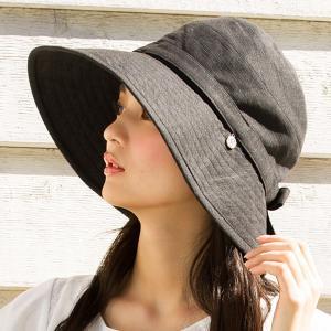 帽子 レディース UV ハット チャーム付きUVハット大きいサイズ 日よけ 折りたたみ つば広 ハット母の日 春 夏 クイーンヘッド QUEENHEAD