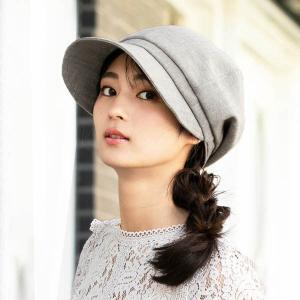 帽子 レディース UV 大きいサイズ フルーフキャスケット つば広 日よけ 折りたたみ 自転車 飛ばない 紫外線カット 母の日 春 夏|クイーンヘッド QUEENHEAD