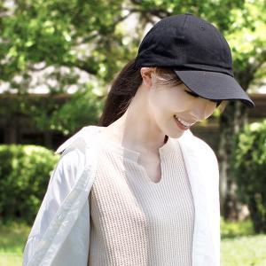 帽子 レディース 大きいサイズ 深いキャップ 完全遮光 遮光100%カット UVカット 深め 紫外線対策 綿100% 日よけ 春 夏 春夏 UV 帽子 小顔効果 SALE セール QUEENHEAD PayPayモール店
