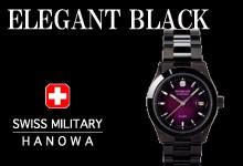 エレガントブラック