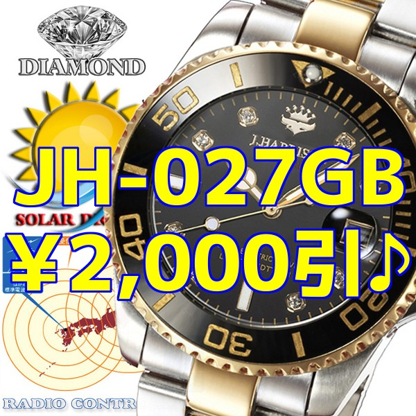 JH-027GB