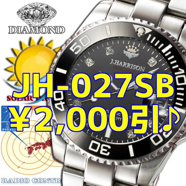 JH-027SB