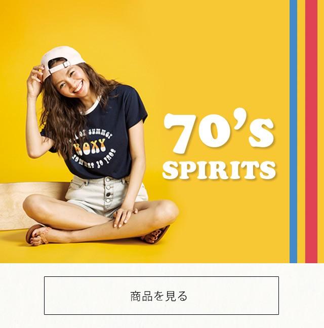 ロキシー 70'S コレクション