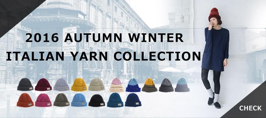 イタリア製糸ニット帽