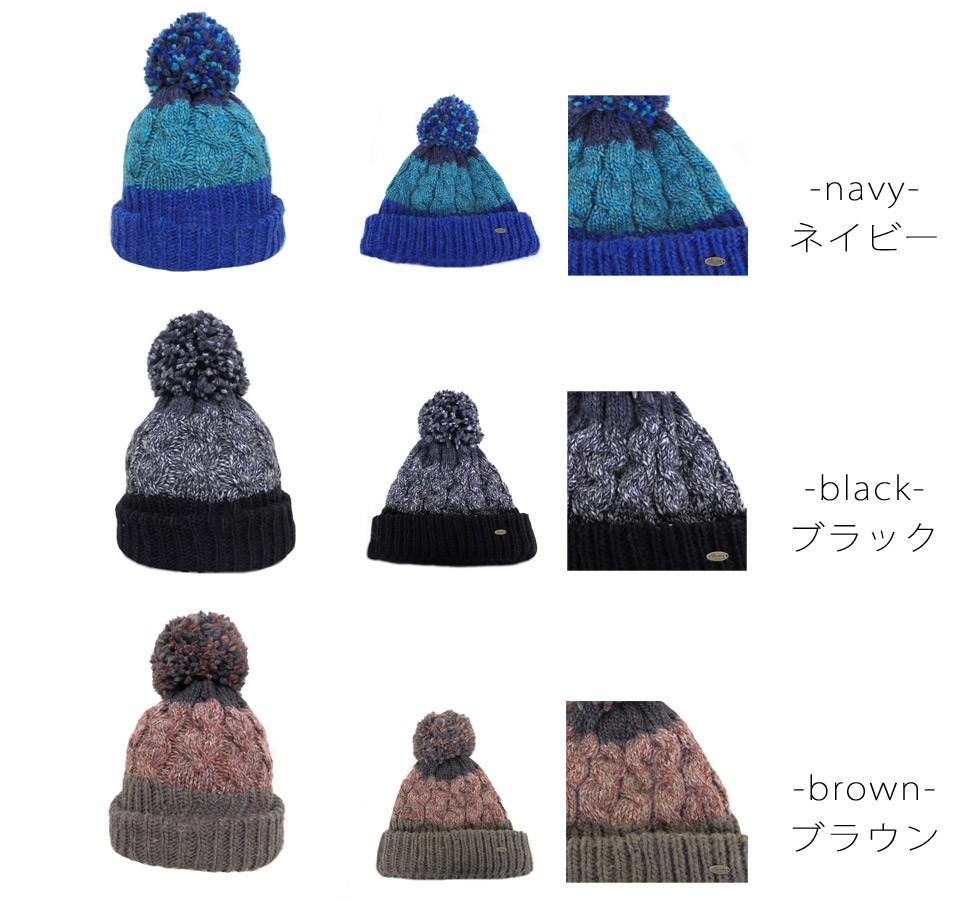 E72G0159 ポンポン付ニット帽