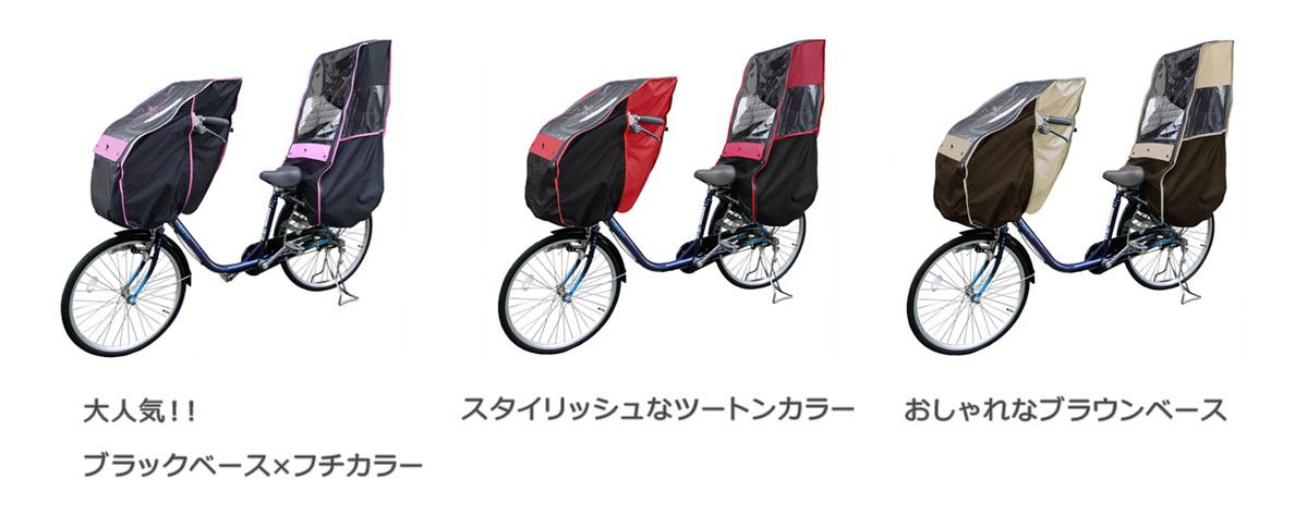 子供乗せ自転車 子供乗せ電動自転車