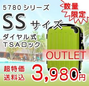 Z25780SSシリーズ