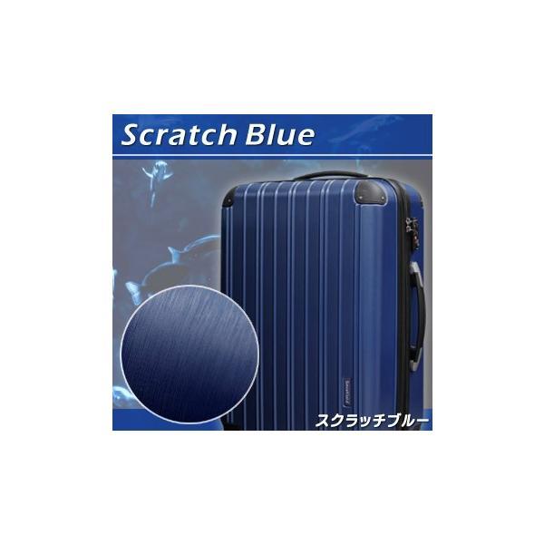スーツケース キャリーバッグ L サイズ 大型 超軽量 TSAロック キャリーケース|rabbittuhan|24