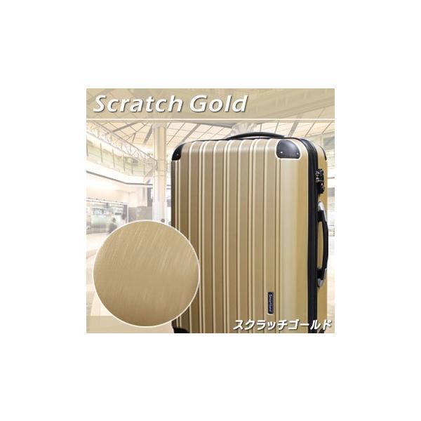 スーツケース キャリーバッグ L サイズ 大型 超軽量 TSAロック キャリーケース|rabbittuhan|21