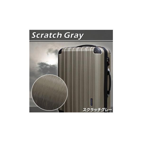 スーツケース キャリーバッグ L サイズ 大型 超軽量 TSAロック キャリーケース|rabbittuhan|27