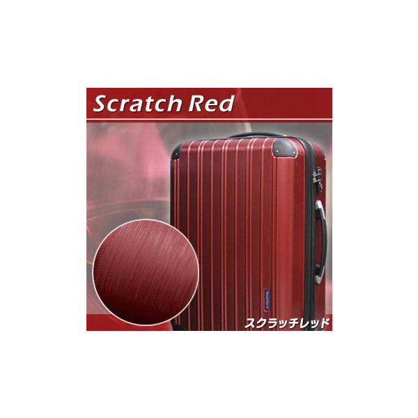 スーツケース キャリーバッグ L サイズ 大型 超軽量 TSAロック キャリーケース|rabbittuhan|23