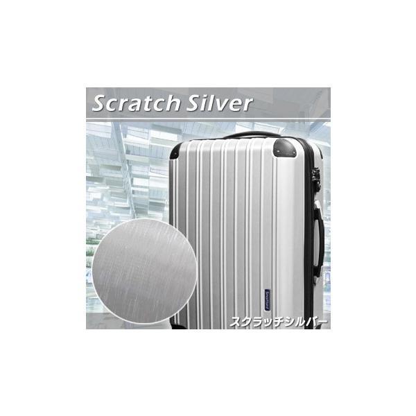 スーツケース キャリーバッグ L サイズ 大型 超軽量 TSAロック キャリーケース|rabbittuhan|22