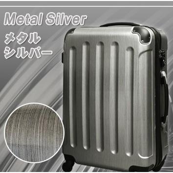 セール中5780 6262 抗菌消毒済み 送料無料 一年保証 スーツケース セミ大型 LMサイズ 6~12日 超軽量 TSAロック キャリーバッグ|rabbittuhan|19
