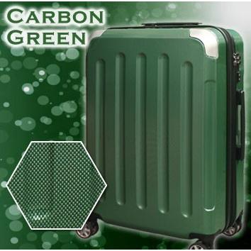 セール中5780 6262 抗菌消毒済み 送料無料 一年保証 スーツケース セミ大型 LMサイズ 6~12日 超軽量 TSAロック キャリーバッグ|rabbittuhan|24