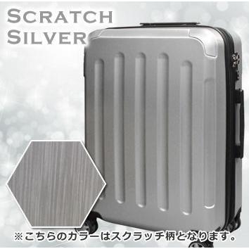 セール中5780 6262 抗菌消毒済み 送料無料 一年保証 スーツケース セミ大型 LMサイズ 6~12日 超軽量 TSAロック キャリーバッグ|rabbittuhan|25