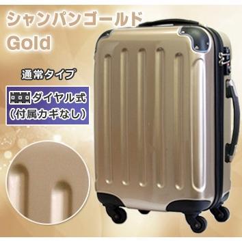 セール中6262 D57抗菌消毒済みスーツケース 機内持ち込み 軽量 小型 SSサイズ TSAロック キャリーバッグ 初期不良対応|rabbittuhan|27