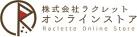 スイスワイン専門店raclette