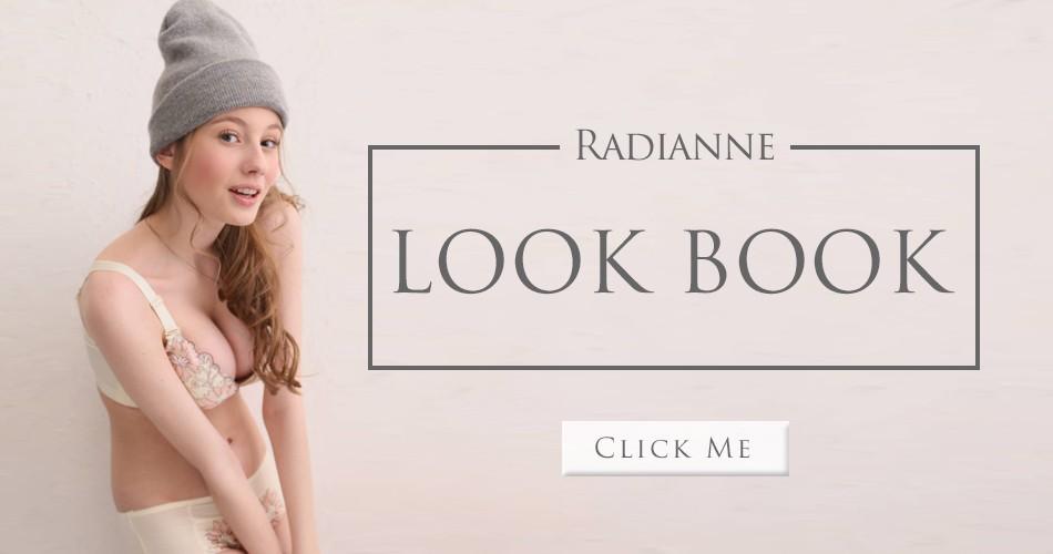 ラディアンヌのルックブック