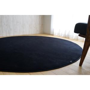 ラグ 洗えるカーペット 円形 140 丸 おしゃれ じゅうたん カーペット|ragmatst|18