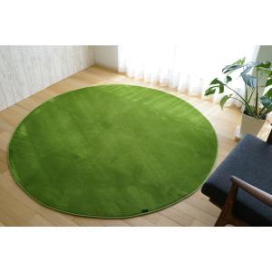 ラグ 洗えるカーペット 円形 140 丸 おしゃれ じゅうたん カーペット|ragmatst|20