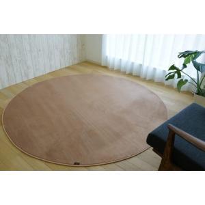 ラグ 洗えるカーペット 円形 140 丸 おしゃれ じゅうたん カーペット|ragmatst|17