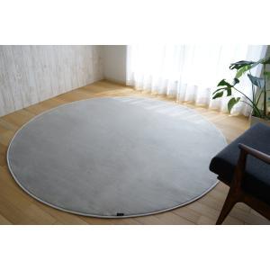 ラグ 洗えるカーペット 円形 140 丸 おしゃれ じゅうたん カーペット|ragmatst|16