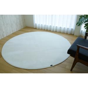 ラグ 洗えるカーペット 円形 140 丸 おしゃれ じゅうたん カーペット|ragmatst|15